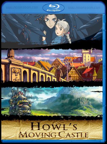 [Super Mini-HD] Howl's Moving Castle (2004) ปราสาทเวทมนตร์ของฮาวล์ [720p][พากย์ญี่ปุ่น][ซับ:ไทย/ญี่ปุ่น/ฝรั่ง/อังกฤษ/มาเลย์/จีน]