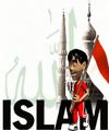 kebohongan kisah cinta nabi dengan zainab binti jahsy