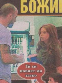 Виж как Ники Михайлов разхожда сина на Божинов в мола