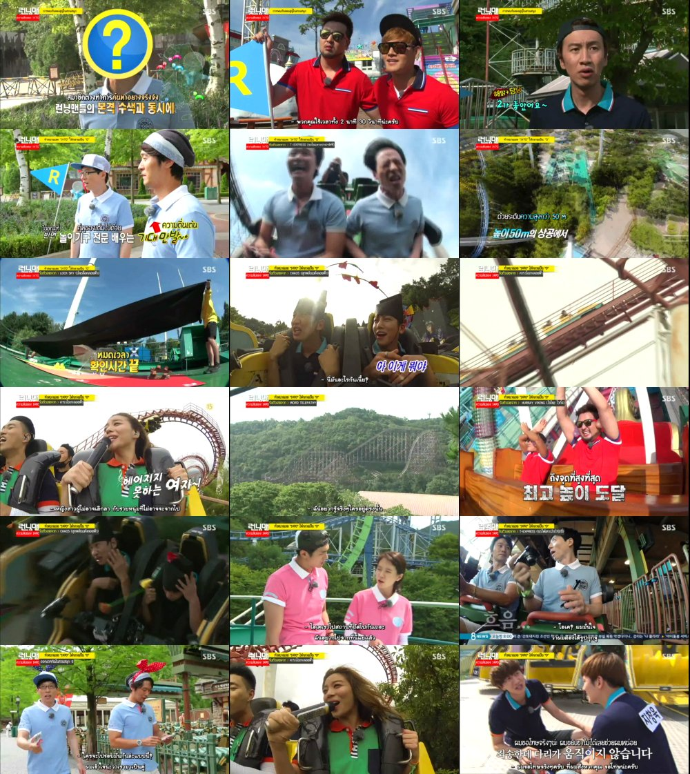 Runningman Sub Thai EP211