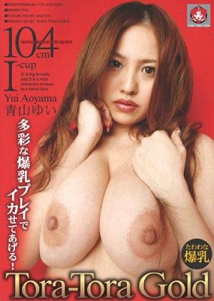 xem Phim sex gái xinh japan không che Yui Aoyama