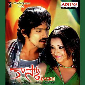 Kasko (2019) Hindi Dubbed 450MB WEBRip 480p x264