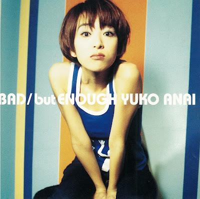 Anai Yuko 穴井夕子 - バッド/バット・イナフ - BAD/but ENOUGH