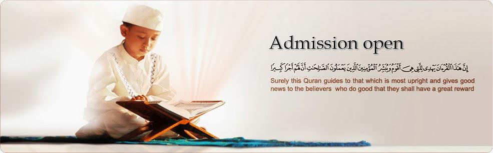 Memorize Holy Quran
