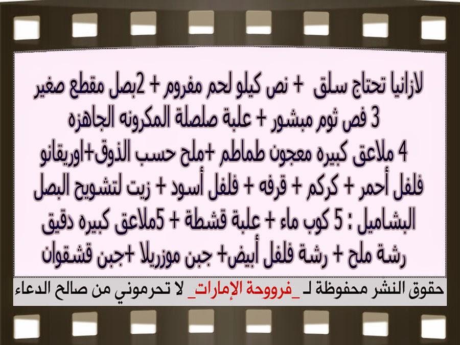http://1.bp.blogspot.com/-fl2gBjsZ_iQ/VP2jC0D9aZI/AAAAAAAAJTI/aF-SteJdArk/s1600/3.jpg