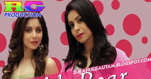 Teddy Bear Ft Ikka Singh Official Remix DJ Rahul Gautam - Dj RAHUL ...