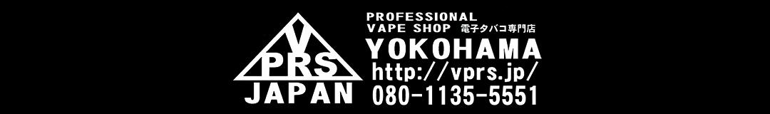 VPRS JAPAN YOKOHAMA のブログ