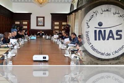 إدراج المعهد الوطني للعمل الاجتماعي ضمن قائمة مؤسسات التعليم العالي