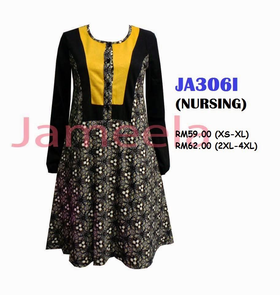 T-shirt-Muslimah-Jameela-JA306I