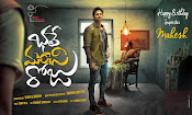 Bhale Manchi Roju First Look Wallpaper-thumbnail-6