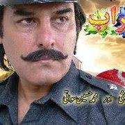 Ajab Gul Facebook ID