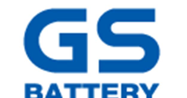 Lowongan Kerja PT GS Battery Terbaru April 2015 | Lowongan ...