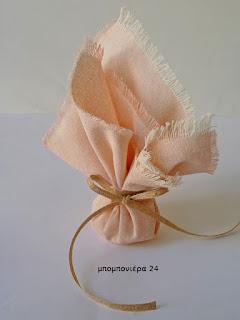 μπομπονιερα γάμου ανοιξιατικη καλοκαιρινη σομον ψαθα σπαγγος λινατσα