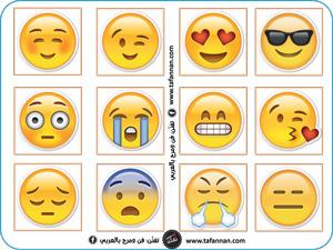 مجموعة الوجوه لعبة الذاكرة مطبوعات تفنن emoji memory game Tafannan printables