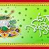 Telugu Ugadi Greetings 2014 | Images | Wallpapers | SMS