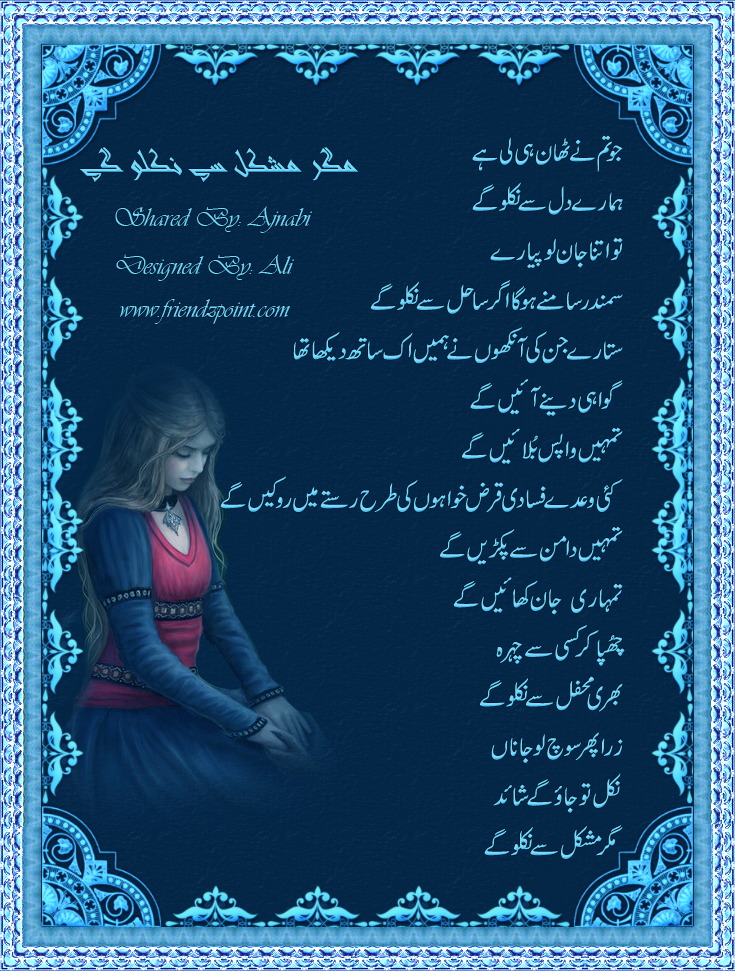 2 live poetry,Best poetry sms,love poetry sms,new poetry