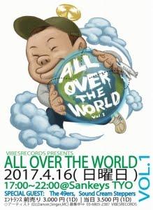 4月16日曜日イベント「All Over The World」開催します!前売りチケット大好評発売中!