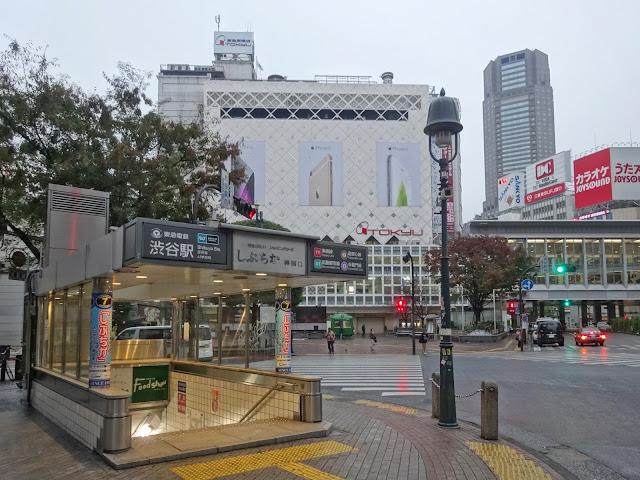 東急電鉄渋谷駅,神南口,地下入口〈著作権フリー無料画像〉Free Stock Photos