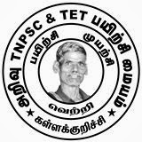 Tnpsc pothu tamil notes