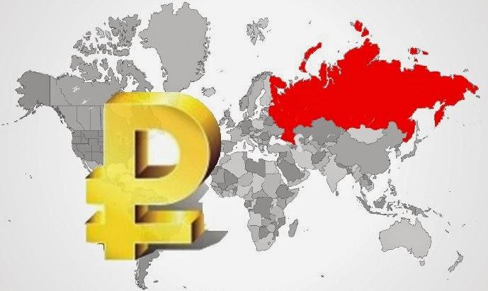 Рубль немного подешевел
