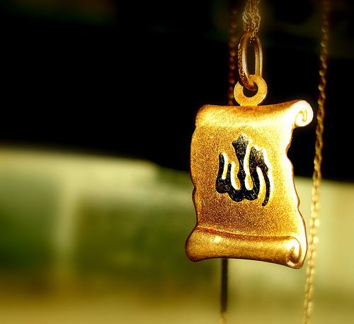 ألله–خداوند–God–خودا–Allah–Tanrı