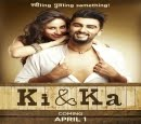 Ki And Ka Movie | Official Trailer, Star-Cast, Story, 1st Look Poster, Videos | Kareena Kapoor | Arj