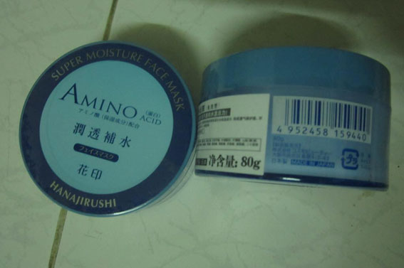 Mặt nạ dưỡng ẩm trắng da Hanajirushi Nhật Bản