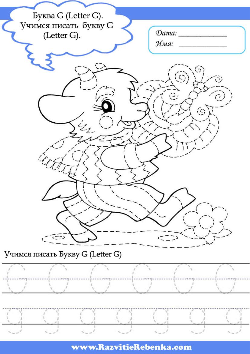 Раскраска мышек для детей