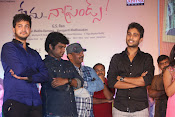 Nenu Naa Friends Audio release function-thumbnail-19