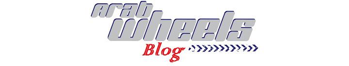 ArabWheels Blog