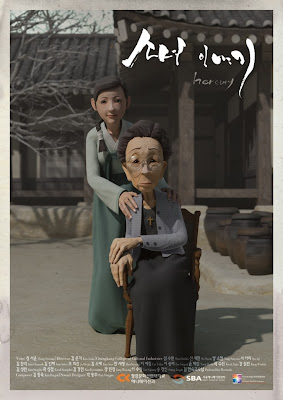 Poster del vídeo de animación Her Story 소녀 이야기