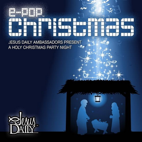 Various Artists - EPop Christmas 2011 English Christmas Album