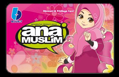 Ana Muslim, Ana Solehah, Buku Ana Muslim, Kartun Ana Muslim, Kad Ahli Ana Muslim, Wanita Comel, Kartun Comel