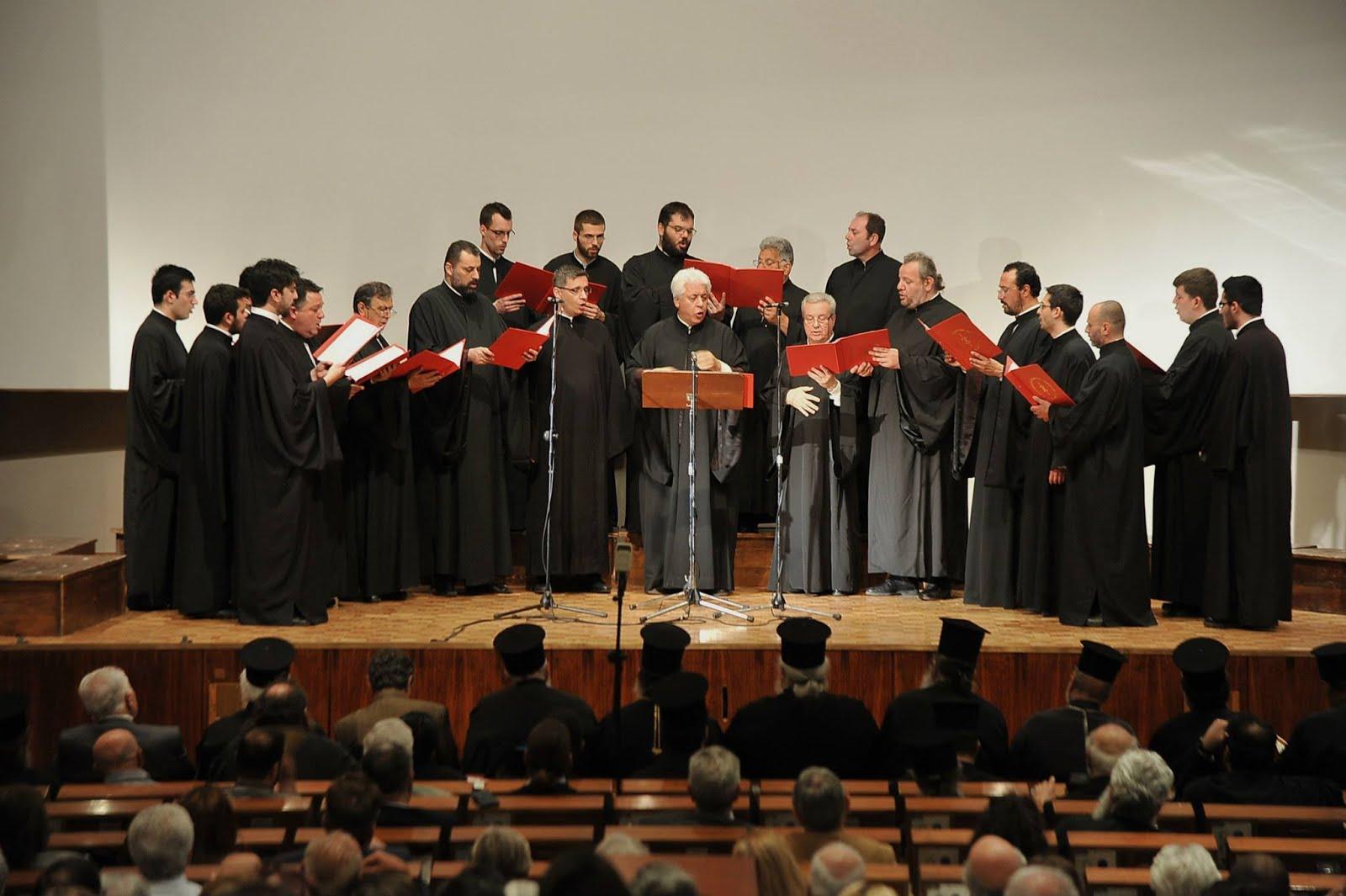 Η Ελληνική Βυζαντινή Χορωδία, με χοράρχη τον Γεώργιο Κωνσταντίνου