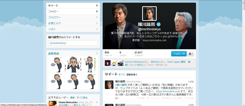 https://twitter.com/morihirotokyo