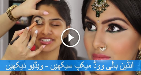 In this post we are going to share with you another great Bridal Makeup Tutorial, in which you can see the South Asian makeup – yes! this exciting makeup is ...