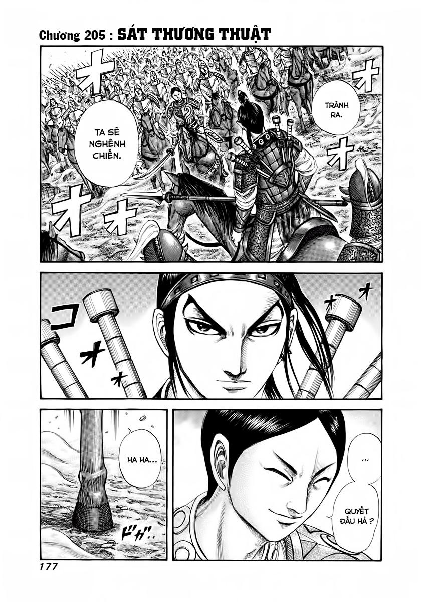 Kingdom - Vương Giả Thiên Hạ Chapter 205 page 2 - IZTruyenTranh.com