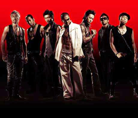 Exile picture