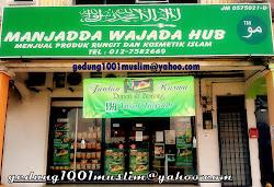 Manjadda Wajada HUB