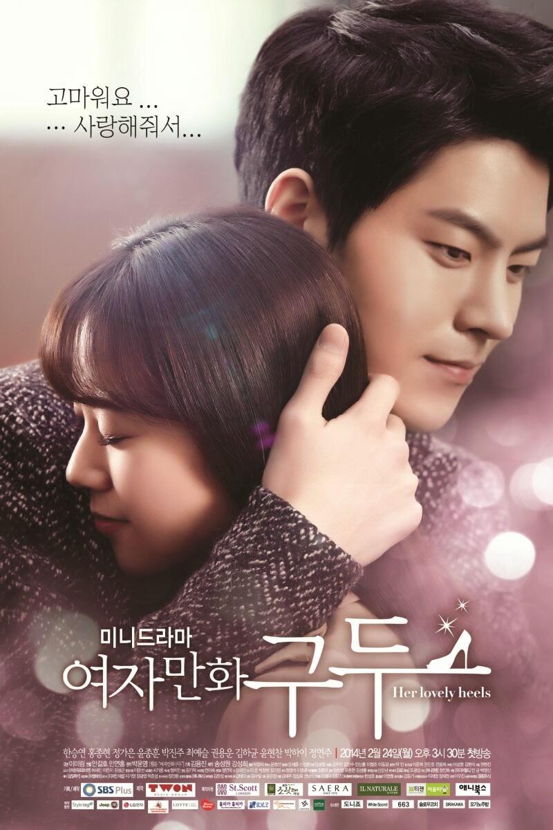 5 Drama Korea Terbaru dan Terbaik 2014 Her+Lovely+Heels