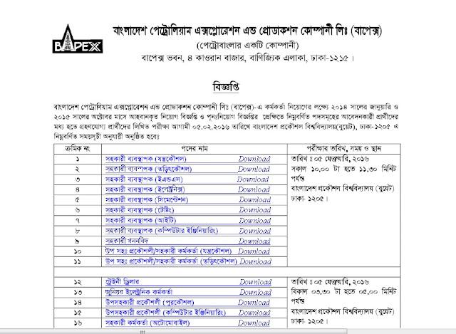 http://www.bapex.com.bd/?page_id=622