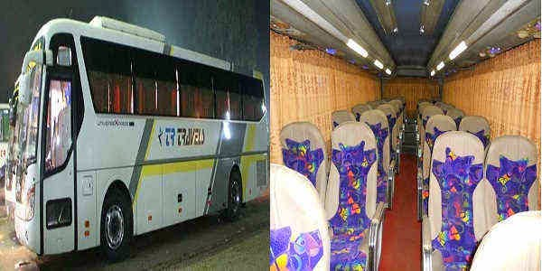 TR Travels Bus Service