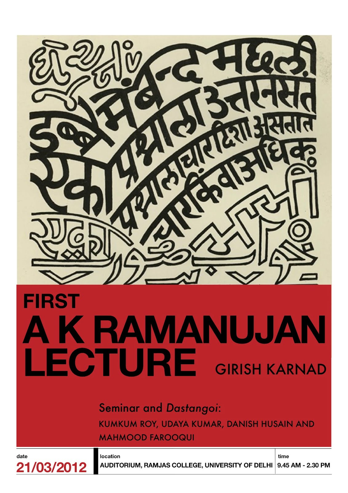 essay on ramayana In addition, the essay thesis has to be a strategy of assault for that which exactly the human paragraphs are more very likely to become about.