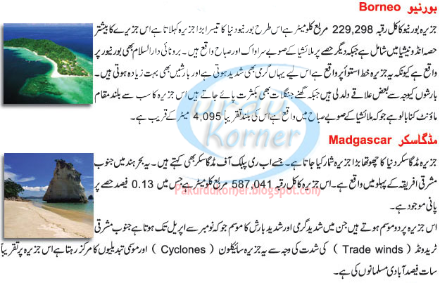 triangle essay in urdu bermuda triangle essay in urdu