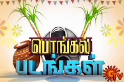 Watch Pongal Padangal Special 17-01-2016 Sun Tv 17th January 2016 Pongal Special Program Sirappu Nigalchigal Full Show Youtube HD Watch Online Free Download