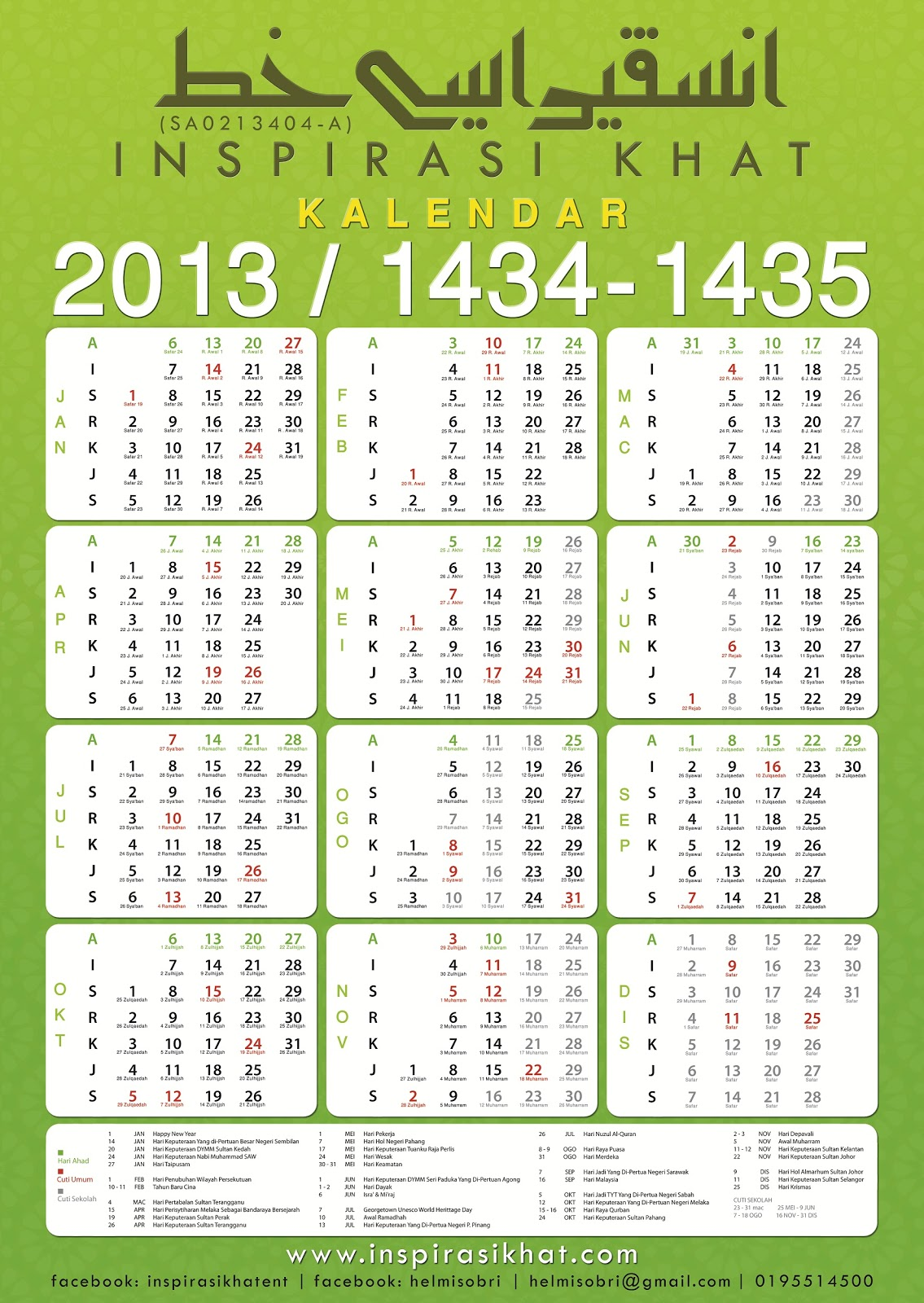 KALENDAR 2013 /1434-1435 FREE DOWNLOAD
