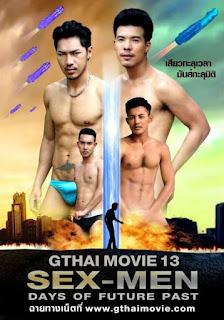 GThai Movie 13 SEX – MEN หนังเกย์ไทยเย็ดกันข้ามมิติ