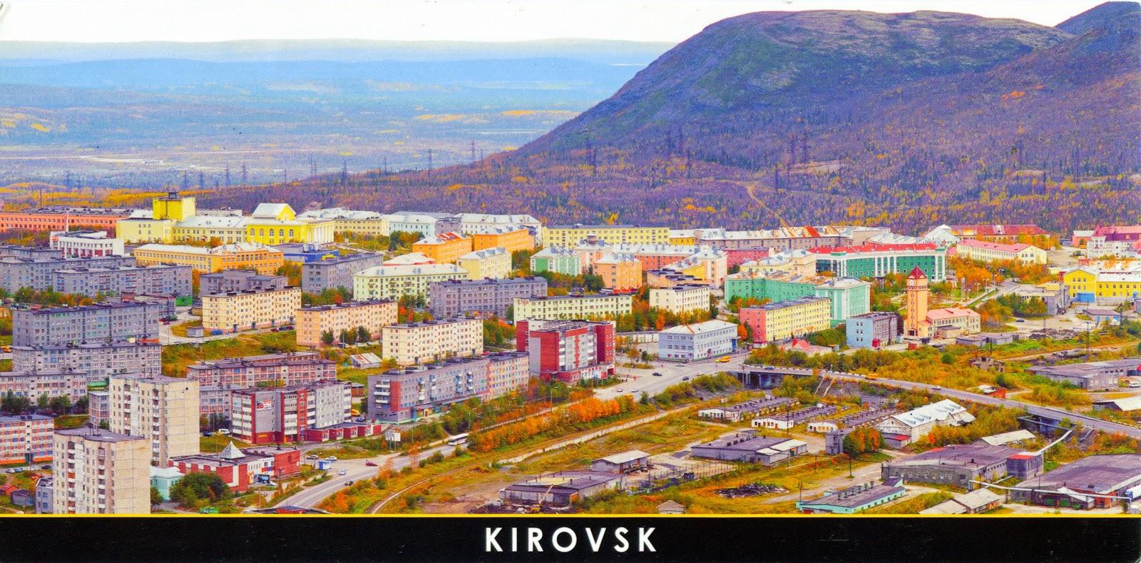 WORLD, COME TO MY HOME!: 1307 RUSSIA (Murmansk Oblast