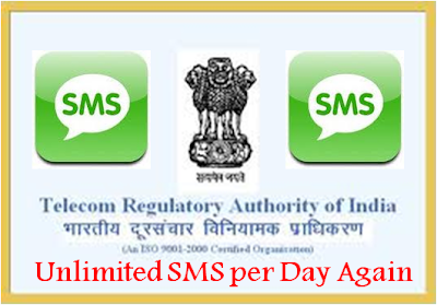 TRAI, 200 SMS per day limit, Trai removes 200 SMS per day limit, send unlimited SMS