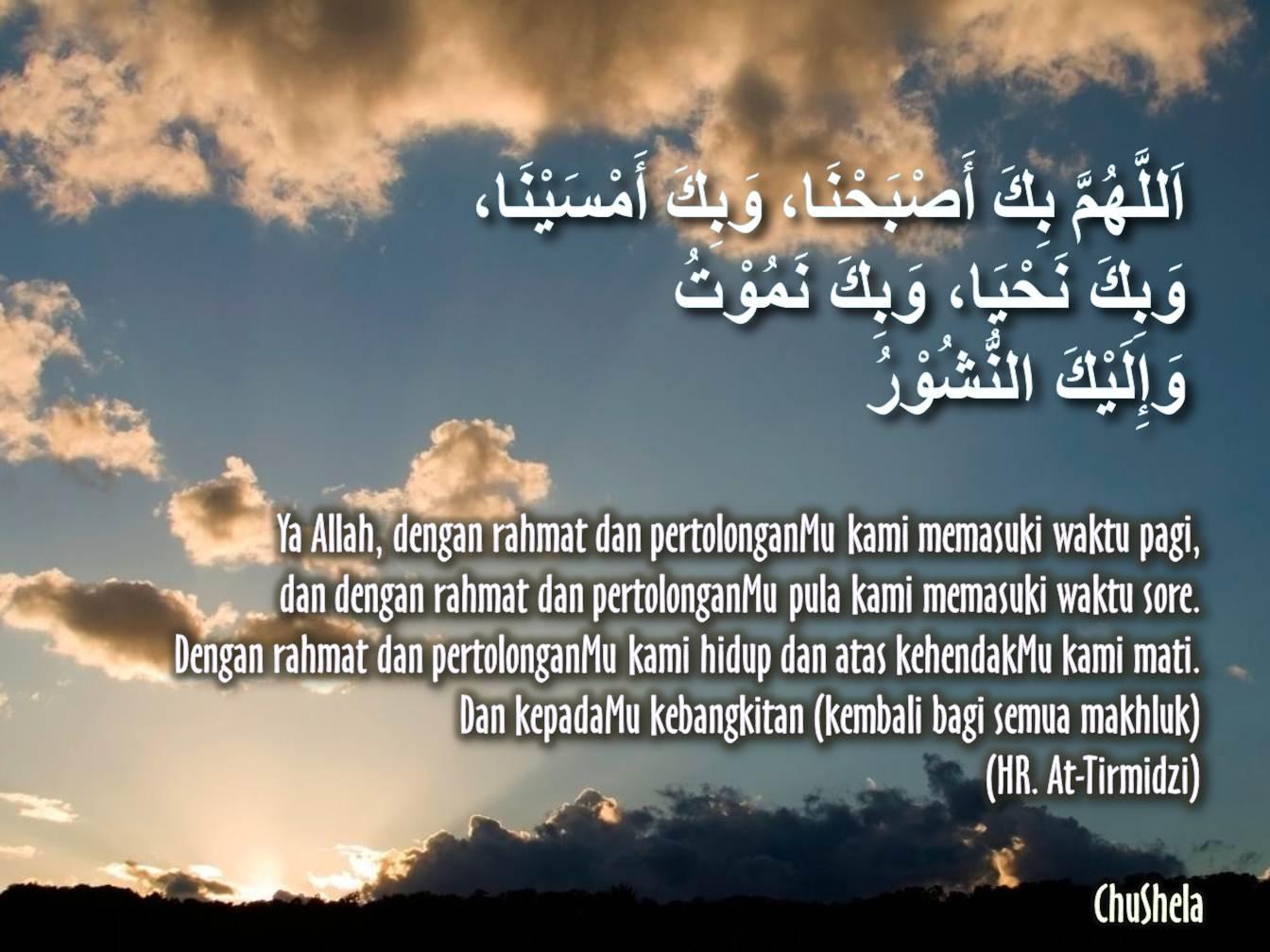 Kata Kata Islami Di Malam Hari Nusagates